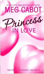 Princess in Love (Hardcover)