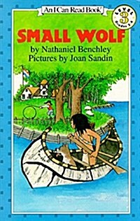 Small Wolf (Paperback)