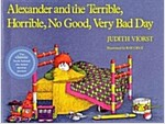Alexander and the Terrible, Horrible, No Good, Very Bad Day (Paperback, 2)