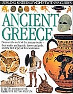 Ancient Greece (Hardcover)