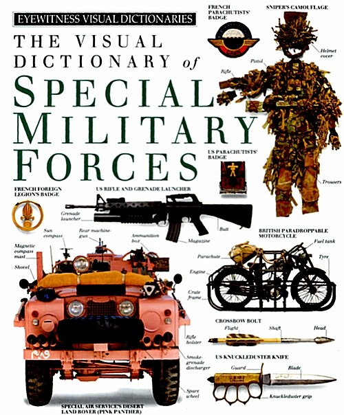 [중고] The Visual dictionary of special military forces (hardcover)