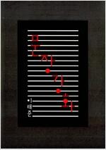 문장강화 (특별판, 양장)