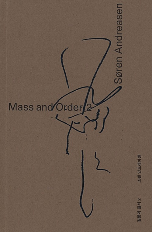 Mass and Order 2