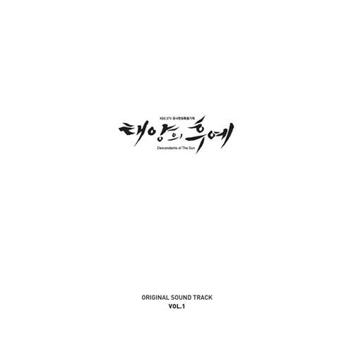 태양의 후예 O.S.T Vol.1 [180g 2LP 픽쳐 디스크 한정반]