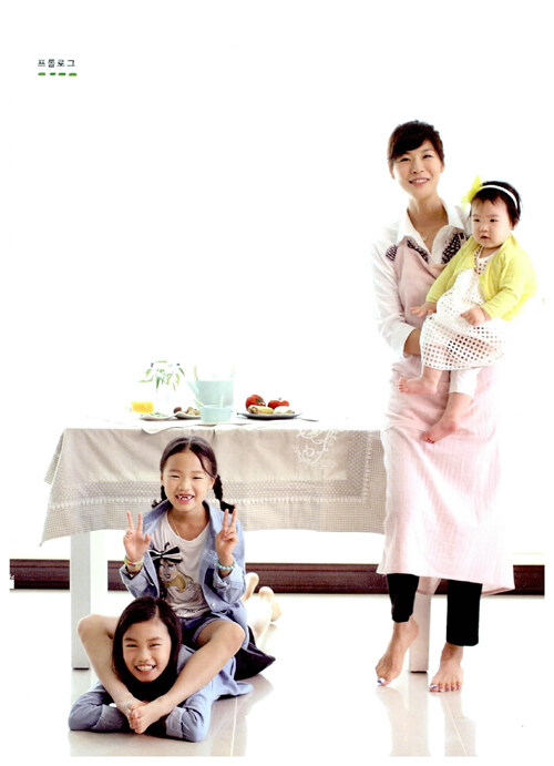 (박리혜의 세 아이) 이유식 노트 : 스스로 잘 먹는 아이로 키우는 진짜 이유식