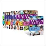 Why? 와이 초등과학학습만화 시리즈 90~99번 전10권 세트/아동도서2권+노트3권 증정