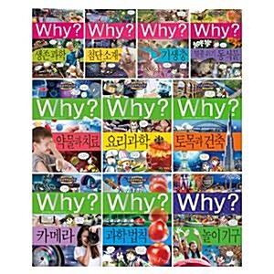 Why? 와이 초등과학학습만화 시리즈 82~91권 세트(아동도서2권+노트3권)