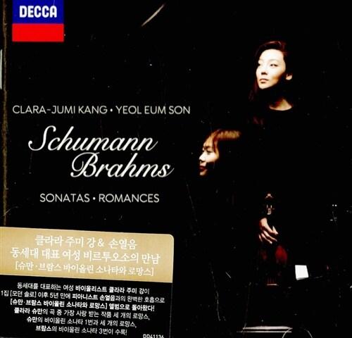 슈만 : 바이올린 소나타 1번, 3개의 로망스 / 브람스 : 바이올린 소나타 3번 / 클라라 슈만 : 3개의 로망스