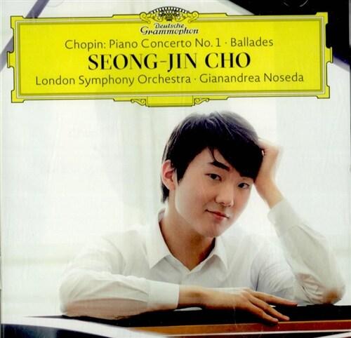 [수입] 쇼팽 : 피아노 협주곡 1번 & 4개의 발라드