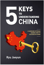 5 Keys to Understanding China