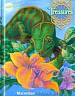 Treasures Grade 4: Student Book (hardcover)