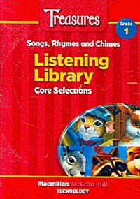 Treasures Grade 1: Songs, Rhymes and Chimes (CD 2장)