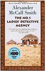 [중고] The No. 1 Ladies' Detective Agency (Paperback, Reprint)