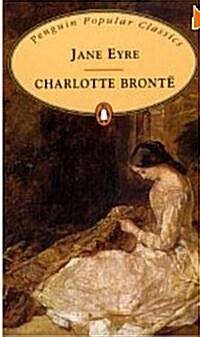 Jane Eyre (mass market paperback)