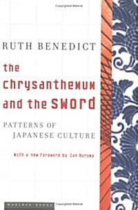 The Chrysanthemum and the Sword (Paperback)