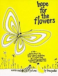 [중고] Hope for the Flowers (Paperback)