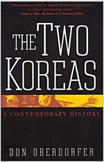 The Two Koreas: A Contemporary History (Paperback, Revised, Update)