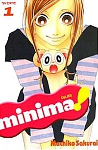 미니마! minima! 1