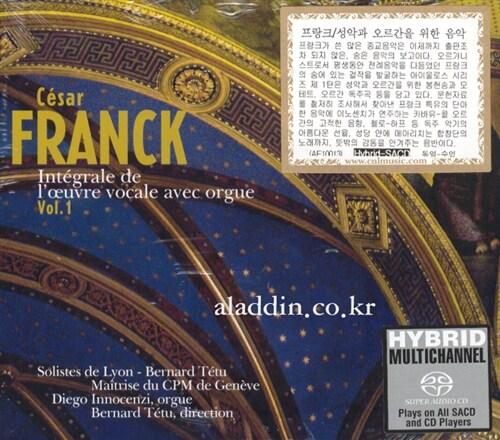 [수입] 프랑크 : 성악과 오르간을 위한 음악 1집 [SACD Hybrid] [Digipak]