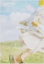 보이스 Voice
