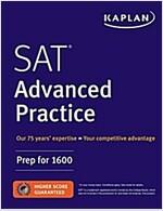 SAT Advanced Practice: Prep for 1600 (Paperback)