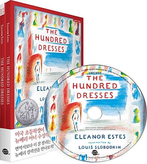 The Hundred Dresses 백 벌의 드레스 (영어원서 + 워크북 + MP3 CD 1장)