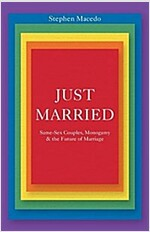 Just Married: Same-Sex Couples, Monogamy, and the Future of Marriage (Paperback)