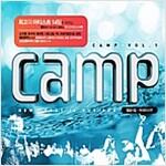 [중고] Camp (캠프) 1집 - 위대하신 주