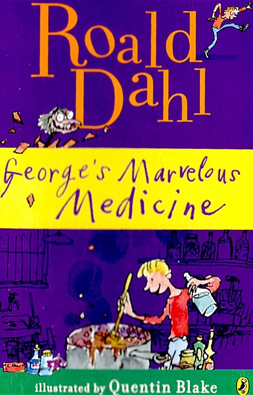 Georges Marvelous Medicine (Paperback)