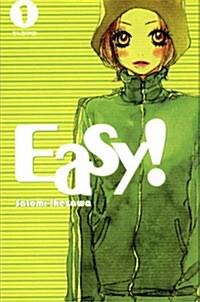 이지! Easy! 1