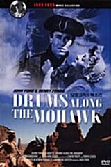 모호크족의 북소리 (1939)