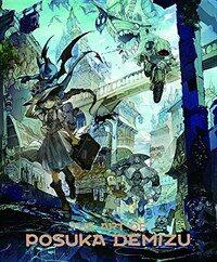 The Art of Posuka Demizu (Paperback)