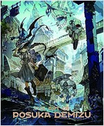 The Art of Posuka Demizu (Paperback)