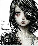 The Art of Shichigoro (Paperback)