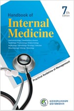 Handbook of Internal Medicine