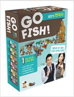GO FISH! 고피쉬 설민석 한국사 1 (보드게임)