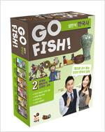 GO FISH! 고피쉬 설민석 한국사 2 (보드게임)