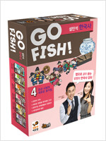 GO FISH! 고피쉬 설민석 한국사 4 (보드게임)
