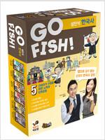 GO FISH! 고피쉬 설민석 한국사 5 (보드게임)