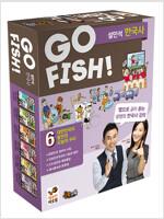 GO FISH! 고피쉬 설민석 한국사 6 (보드게임)