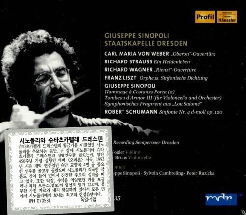 [수입] 슈만 : 교향곡 4번 / 리스트 : 오르페우스 / 바그너 : 리엔치 서곡 / 슈트라우스 : 영웅의 생애 외 [2CD]
