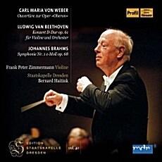 [수입] 베토벤 : 바이올린 협주곡 / 브람스 : 교향곡 1번 / 베버: 오베론 서곡 [2CD]