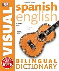 Spanish-English Bilingual Visual Dictionary with Free Audio App (Paperback)