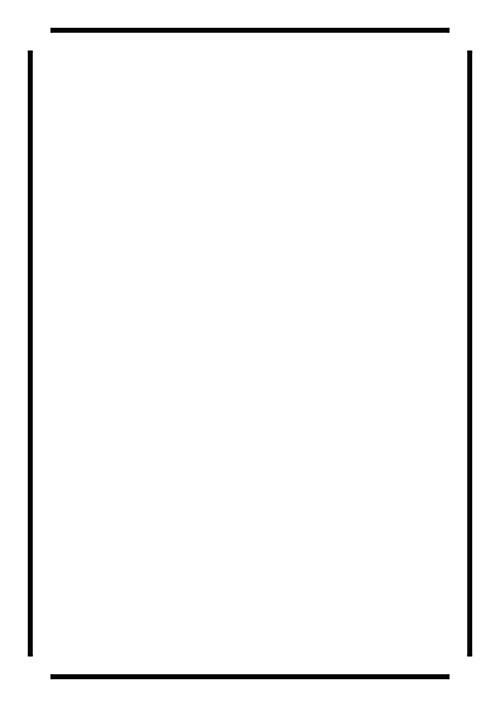 옵.신 6호 : 보이드