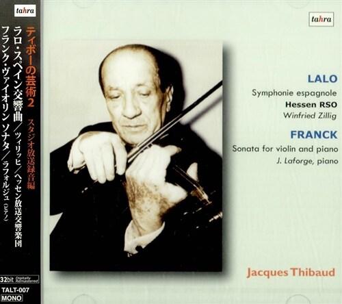 [수입] 랄로 : 스페인 교향곡 & 프랑크 : 바이올린 소나타