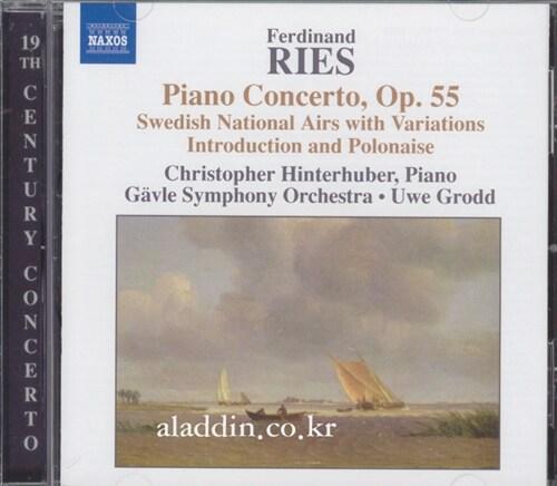 [중고] 리스 : 피아노 협주곡 & 스웨덴 국가 변주곡