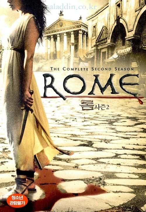 [중고] 로마 시즌 2 일반판 박스세트 (5disc)