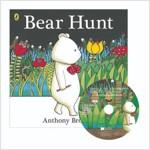 노부영 Bear Hunt (Paperback + CD)
