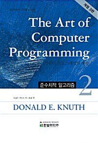 The Art of Computer Programming 2