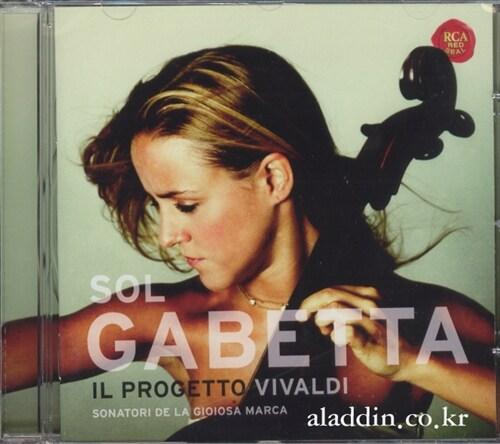 [수입] 비발디 : 첼로 협주곡, 바이올린 협주곡 [첼로 편곡] & 사계 중 겨울 [첼로 편곡]
